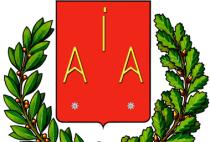 ari-stemma
